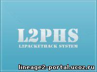 Нажми для просмотра Чит для Lineage 2 Програма для взлома Адены для руофф ц